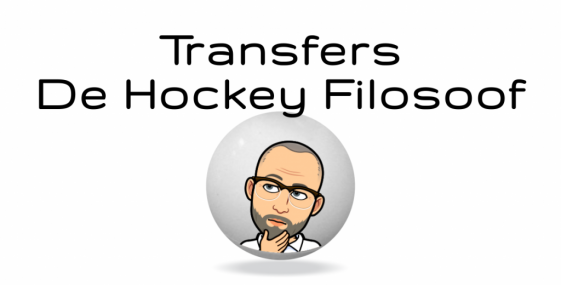 dhf_transfers